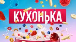 кастинг для детей Одесса
